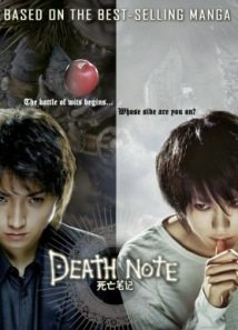 "The Good, the Bad, the Weird: ""DEATH NOTE"" (2017)"
